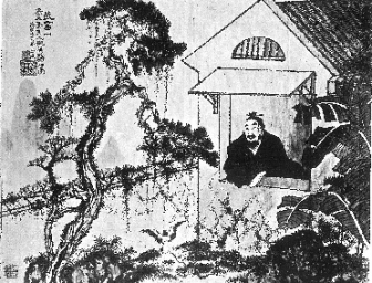 Chang San Feng in his garden in the 13th century